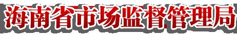 头部logo管理